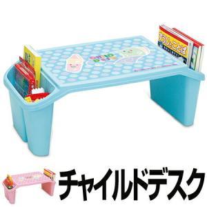 机 子供用 CHILD DESK チャイルドデスク ( キッズ テーブル )の写真