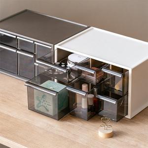 卓上収納ボックス アイケース L ( 小物入れ 収納ケース 小物収納 )|livingut