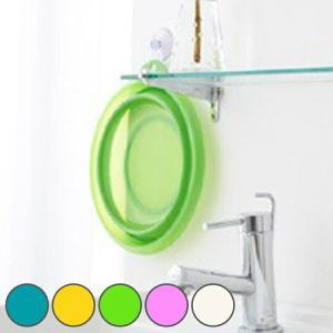 ソフト湯おけ 折りたためる湯桶 洗面器 ( 手おけ 手桶 せんめんき )|livingut