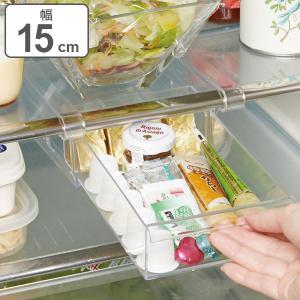 わさびなどのチューブ類や小物類をスッキリしまえる冷蔵庫用トレーです。引き出し式なので奥の物も取り出し...