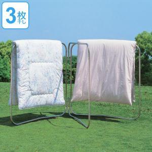 扇型ふとんほし パイプ太さ25mm 3枚干し ( 布団干し ステンレス 洗濯物干し )|livingut