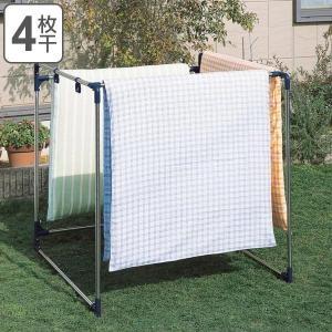 ステンレス巻きパイプ製 屏風型ふとんほし 4枚干し ( 布団干し 折りたたみ 洗濯物干し )|livingut