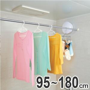 物干し竿 きらきらポール 浴室用伸縮竿 0.95〜1.8m ( 浴室 伸縮 ステンレス )|livingut