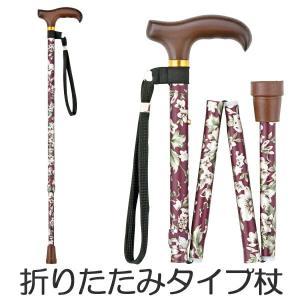 杖 折りたたみ ステッキ 赤花 アルミ製 ( 軽量 折り畳み 歩行補助杖 つえ 介護 福祉 ギフト プレゼント 母の日 父の日 )|livingut