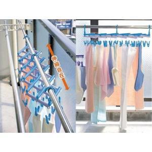 洗濯ハンガー フリーピンチャー29 ピンチ29個付 伸縮ハンガー ブルー ( 角ハンガー ピンチハンガー 伸縮 スリム )|livingut|03