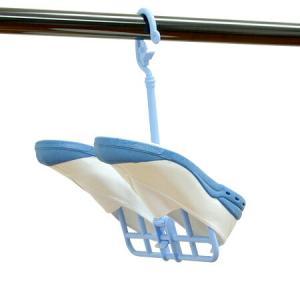 洗濯ハンガー シューズハンガー くっつん 靴用 ( 運動靴 上靴 洗濯 乾燥 物干しハンガー )|livingut