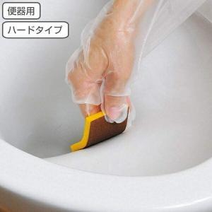 アズマジック 便器用研磨パッドハード 2枚入 ( 便器専用 便器尿石取り )|livingut