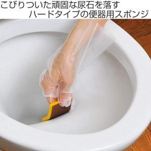 アズマジック 便器用研磨パッドハード 2枚入 ( 便器専用 便器尿石取り )|livingut|02