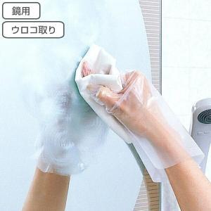 アズマジック 鏡用磨き剤 ( ガラス掃除用品 洗剤 ガラス用 )|livingut