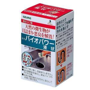 排水管 洗浄 バイオパワー液状 排水パイプ用 ( 掃除 洗浄剤 排水管洗浄液 ) livingut 04