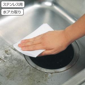 アズマジック ステンレス用磨き剤 ( ステンレス用洗剤 キッチン シンク )|livingut