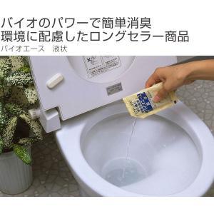 トイレ 消臭 バイオエース液状 水洗トイレ用 ( 消臭剤 トイレ用 洗剤 )|livingut|02
