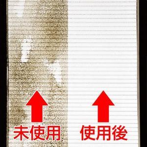 カビ取り カビが生えにくくなるスプレー ( カビ対策 カビ退治 防カビ カビ取り剤 )|livingut|04