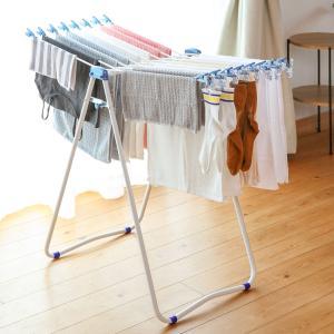 物干しスタンド 45 室内物干し クリップ付き 16枚掛け 折りたたみ式 ( スタンド物干 洗濯物干し 物干しハンガー )|livingut