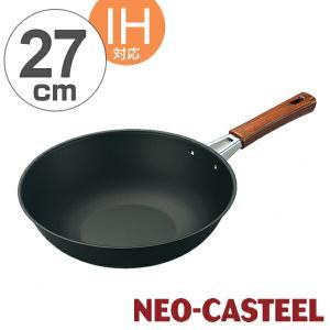 フライパン 炒め鍋 鉄製 27cm ネオキャスチール IH対応 ( ガス火対応 鉄フライパン 深型フライパン ) livingut