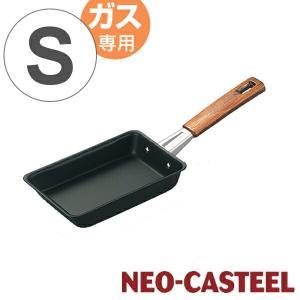 玉子焼き器 お弁当用玉子焼 鉄製 ネオキャスチール ガス火専用 ( 卵焼き器 たまご焼き器 エッグパン ) livingut