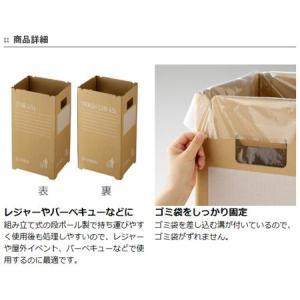ゴミ箱 段ボールゴミ箱 45L 組み立て式 10枚入 屋外用 イベント用 ( ごみ箱 ダストボックス ダンボール 分別ゴミ箱 大容量 )|livingut|02