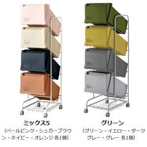 分別ゴミ箱 コンテナスタイル スチールワゴン 84L 縦型 キャスター付 ( ダストボックス ごみ箱 )|livingut|03