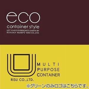 分別ゴミ箱 コンテナスタイル スチールワゴン 84L 縦型 キャスター付 ( ダストボックス ごみ箱 )|livingut|06