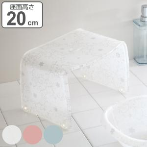 フィルロ シュシュ バスチェアー 風呂イス S 高さ20cm ( 風呂いす 風呂椅子 バス用品 )|livingut