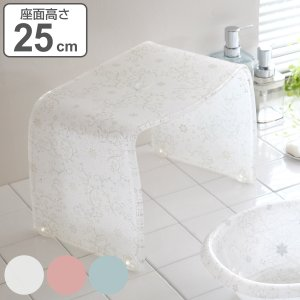 フィルロ シュシュ バスチェアー 風呂イス M 高さ25cm ( 風呂いす 風呂椅子 バス用品 )|livingut