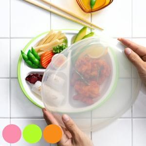 ランチプレート フタ付きランチプレート 丸型 楽弁 仕切り付き プラスチック製 ( ワンプレートランチ 仕切り皿 食洗機対応 )|livingut
