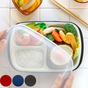 ランチプレート プラスチック 食器 フタ付きランチプレート 角型 楽弁 仕切り付き プラスチック製 ( 電子レンジ対応 食洗機対応 家弁 仕切り皿 )|livingut