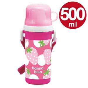 子供用水筒 Hanna Hula ハンナフラ いちご コップ付直飲みプラボトル 500ml プラスチ...