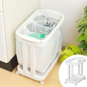 ゴミ箱 分別 レジ袋ホルダー キャスター付き ( キッチン レジ袋 ポリ袋ホルダー )|livingut