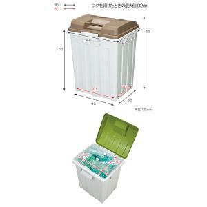 ゴミ箱 ふた付き 連結ハンドルペール 70L ( 屋外 大容量 大型 )|livingut|04