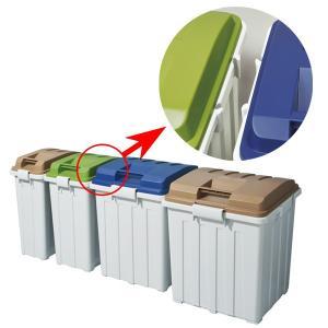 ゴミ箱 ふた付き 連結ハンドルペール 70L ( 屋外 大容量 大型 )|livingut|06
