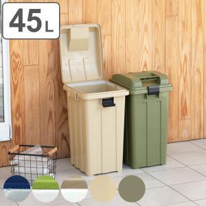 ゴミ箱 屋外 ふた付 連結ハンドルペール 45L
