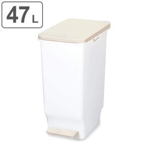 ゴミ箱 ふた付 セパ スリムペダルペール 47L
