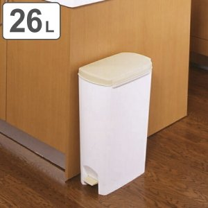 ゴミ箱 ふた付 ペダル式 セパ 超スリムペダル 26L