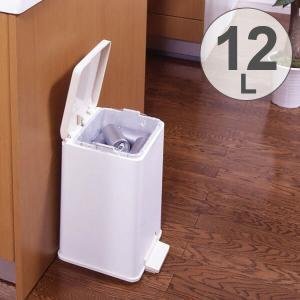 ゴミ箱 ふた付き ペダル式 セパ バケツペダルペール 12L ( ペダル ダストボックス ごみ箱 )|livingut