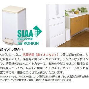 ゴミ箱 ふた付き ペダル式 セパ バケツペダルペール 12L ( ペダル ダストボックス ごみ箱 )|livingut|03