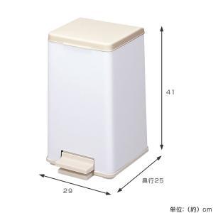 ゴミ箱 ふた付き ペダル式 セパ バケツペダルペール 12L ( ペダル ダストボックス ごみ箱 )|livingut|04