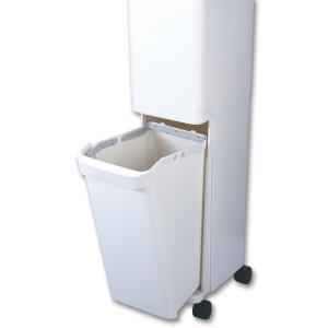 ゴミ箱 ふた付き 分別 スリム セパ 2段 34.5L ( ダストボックス ごみ箱 キッチン )|livingut|06