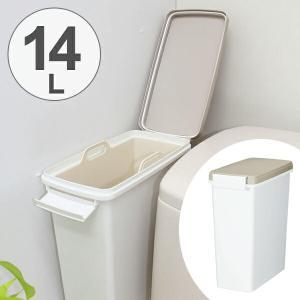 ゴミ箱 おむつペール 中バケツ付き 12 ( ごみ箱 トラッシュボックス ペール 14L )