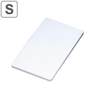 まな板 抗菌 食洗機対応 プラスチック 薄型軽量