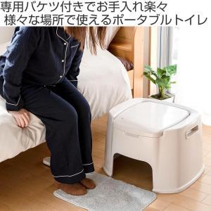 ポータブルトイレ デラックス型 ( 介護用トイレ 福祉 介護 排泄関連用品 )|livingut|02