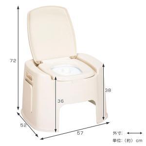 ポータブルトイレ デラックス型 ( 介護用トイレ 福祉 介護 排泄関連用品 )|livingut|03