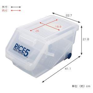 米びつ 新防虫米びつ 5kg 計量カップ付 防虫剤付き ( ライスボックス 米櫃 こめびつ )|livingut|02