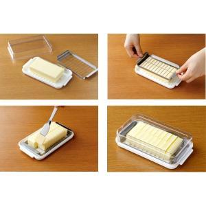 バターケース ステンレスバターカッター&ケース 200g用 先割れステンナイフ付 ( バター入れ バター容器 バターホルダー )|livingut|03