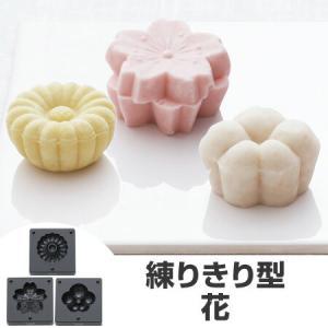 練りきり型 花シリーズ 菊・桜・梅 ヘラ付き ( 押し寿司型 ご飯押し型 )|livingut