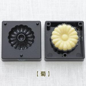 練りきり型 花シリーズ 菊・桜・梅 ヘラ付き ( 押し寿司型 ご飯押し型 )|livingut|02