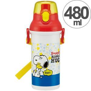■在庫限り・入荷なし■子供用水筒 スヌーピー ビーグルハグ 直飲みプラワンタッチボトル 480ml ...