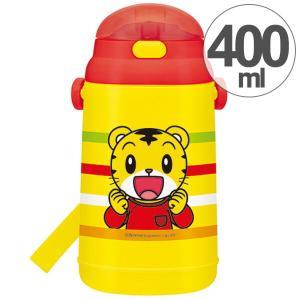 ●しまじろうのかわいいデザインの子供用水筒です。 ●軽くて持ちやすい保冷タイプのストローボトルです。...