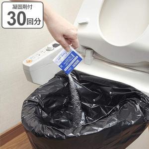 防災用トイレ袋 30回分