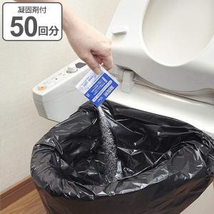 防災用トイレ袋 50回分